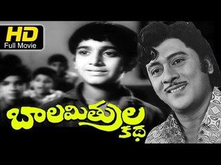 Telugu Drama Resource | Learn About, Share and Discuss Telugu Drama