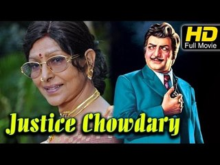 Justice Chowdary Telugu Full HD Movie | NTR, Sharada | #FamilyDrama | New Telugu Upload