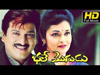 Baley Mogudu Telugu Full HD Movie | #Drama | Rajendra Prasad, Rajani | Latest Telugu Hit Movies