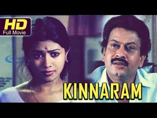 Kinnaram Full HD Movie Malayalam | #Comedy | Sukumaran, Poornima Jayaram | New Malayalam Upload