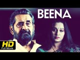 Beena Full Malayalam HD Movie | #Drama | Madhu, Jaya Bharathi | Super Hit Malayalam Movies