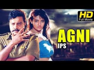 Agni IPS Kannada Full Movie HD | Latest Action Kannada Movie | Sai Kumar, Ranjani | Upload 2017