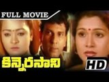 Aundalapa Full Telugu Movie | Shakeela, Reshma| Superhit Telugu Romantic Movies