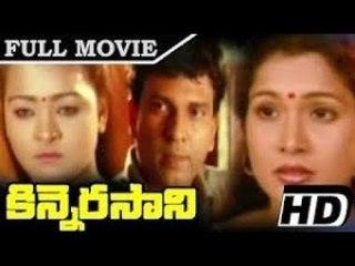 Aundalapa Full Telugu Movie   Shakeela, Reshma  Superhit Telugu Romantic Movies