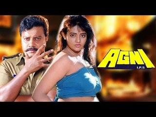 AGNI IPS Kannada Full Movie | Saikumar, Ranjitha | HD Kannada Movie