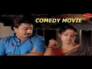 BEST MALAYALAM Jayaram Movies   NEW Malayalam Movies 2018 Online   Movie Scenes