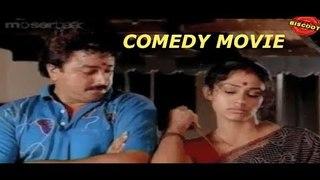 BEST MALAYALAM Jayaram Movies | NEW Malayalam Movies 2018 Online | Movie Scenes