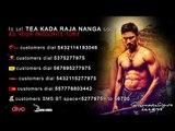 Tea Kada Raja Nanga - VIP Title Song | #D25 | Caller Tune | Hello Tune | Dailer Tune