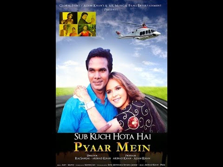 Sab Kuch Hota Hai Pyaar Mein Trailer   Hindi Movie Trailer 2015   Hindi Romantic Movie Trailer