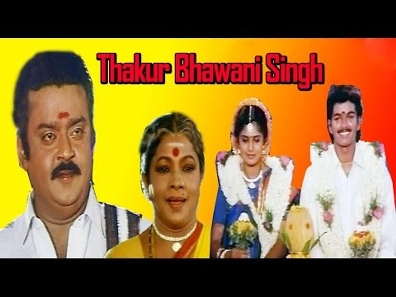 Thakur Bhawani Singh Full Movie | Full Hindi Dubbed Movie | Full Online Movie