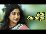 Sati Sukanya Hindi Full Movie 2016 | South Indian Movies Dubbed In Hindi | Hindi Dubbed Full Movies
