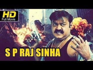 Vijayakanth Action Hindi Dubbed Movies 2017 | New Hindi Movies 2017 Full Movie | Hindi Dubbed Movies
