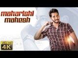 Maharshi Star Mahesh Babu Latest Hindi Dubbed Movie 2018 | South Indian Movie Dubbed in Hindi 2018