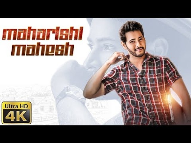 Maharshi Star Mahesh Babu Latest Hindi Dubbed Movie 2018 | South Indian Movie Dubbed in Hindi 2018