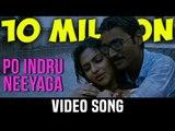 Velai Illa Pattadhaari #D25 #VIP - Po Indru Neeyaga | Full Video Song