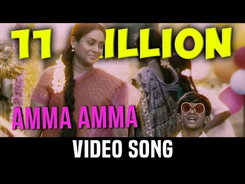 Velai Illa Pattadhaari #D25 #VIP - Amma Amma | Full Video Song