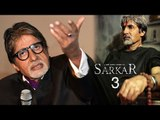 Amitabh Bachchan Announces His New Movie 'Sarkar 3' | Amitabh Bachchan Upcoming Movie 'Sarkar 3'