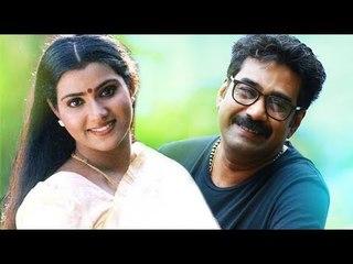 Man Of The Math COMEDY Malayalam Movie   Malayalam Full Movie 2018   Comedy Superhit Movie 2018