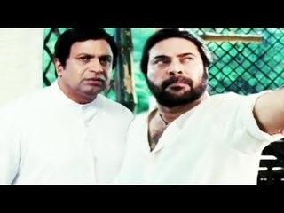 Mammootty FIGHT Scene   Daivathinte Swantham Cleetus   Malayalam Super Action Scenes