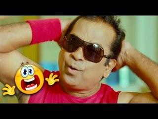 Brahmanandam Comedy Scene