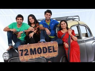 72 MODEL Malayalam Movies Online   Madhu   Soniya   Mallu