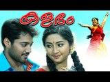 Video Kalabham Malayalam Full Movie | Navya Nair Malayalam Full Movie | Malayalam Movie 2016 Full Movie