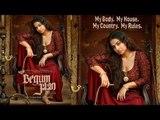 Vidya Balan's 'Begum Jaan' first poster released!