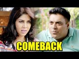 WATCH! Promo Of Sakshi Tanwar And Ram Kapoor's Web Series Is Refreshing!