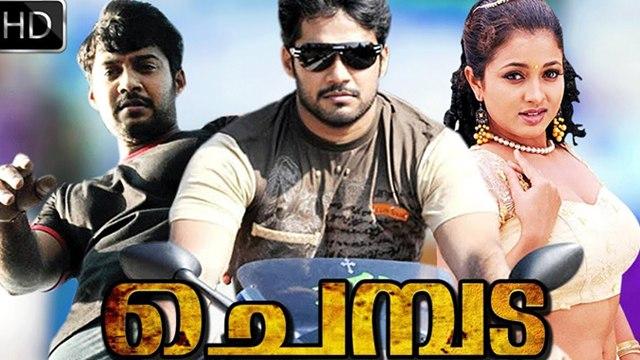 Chembada Movie Songs   Ente Pranayathin Song   Bala   Sridevika   Robin Thirumala   API Malayalam