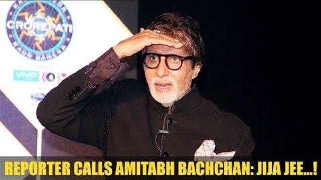 Reporter Calls Amitabh Bachchan Jija Jee | Kaun Banega Crorepati Conference