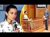 Kangana Ranaut On Her Appearance In Rajat Sharma's Aap Ki Adalat