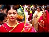 Aishwarya Rai Seeks Blessing Of Lalbaugcha Raja | Ganesh Visarjan 2017