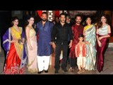 Sanjay Dutt's GRAND Diwali Party 2017 Full Video HD - Salman Khan,Aamir Khan,Jacqueline,Shilpa