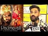 Sunil Shetty's BEST Reply To Karni Sena On Padmavati Controversy - Deepika Padukone,Ranveer,Shahid