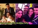 Kajol PARTIES HARD With Karan Johar at Hiroo Johar's 75th GRAND Birthday Party | Post Patch Up
