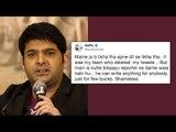 Kapil Sharma Abuses Media And Files An Extortion Complaint | Kapil Sharma's SHOCKING Behaviour