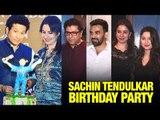 Sachin Tendulkar's GRAND Birthday Celebration | Raj Thackeray, Zaheer Khan, Vinod Kambli