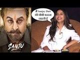 Bigg Boss 11: Sapna Choudhary's REACTION on Sanjay Dutt's Biopic SANJU Movie | Ranbir Kapoor SANJU
