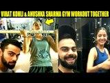 Virat Kohli PRAISES Wife Anushka Sharma Gym CARDIO Workout | Virat And Anushka Gym Workout Together