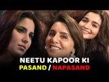 Ranbir Kapoor's Mom Neetu Kapoor Chooses Alia Bhat Over Katrina Kaif As Her Would Be BAHU