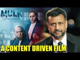 Anubhav Sinha's MULK: A POWER PACKED CONTENT DRIVEN Film | A Must Watch