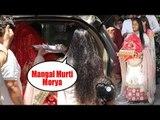 Arpita Khan Sharma WELCOMES GANPATI BAPPA At Home | Salman Khan, Ahil, Ayyush Sharma