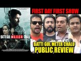 Batti Gul Meter Chalu PUBLIC REVIEW   First Day First Show   Shahid Kapoor & Shraddha Kapoor
