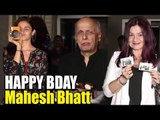 Alia Bhatt CELEBRATES DAD Mahesh Bhatt's BIRTHDAY   Pooja Bhatt, Soni Razdan, Rahul Bhatt
