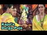 Live: Kajol's Navratri Durga Puja 2018 | Bollywood's Navratri Celebration 2018