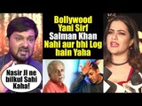 Bollywood Celebs Reaction On Naseeruddin Shah Comment On Salman Khan Movies