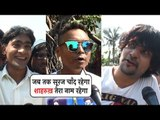 Shahrukh Khan's FANS CRAZY REACTION on SRK Birthday | Shahrukh Khan 53rd B'day Celebration