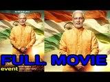 PM Narendra Modi Biopic FULL MOVIE PART 1      live events