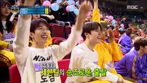 [HOT] Seventeen VS iKON kick-off showdown!, 설특집 2019 아육대 20190206