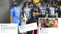Ind vs NZ 1st T20I:  Twitter Reacts to Team India's humiliating loss   वनइंडिया हिंदी